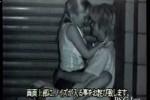 【盗撮動画】深夜の道端でいきなりカップルが挿入し出したww激カワ彼女の腰グラインドがスゴすぎる素人屋外セックス動画