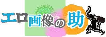 盗撮動画Media
